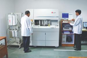 labtesting