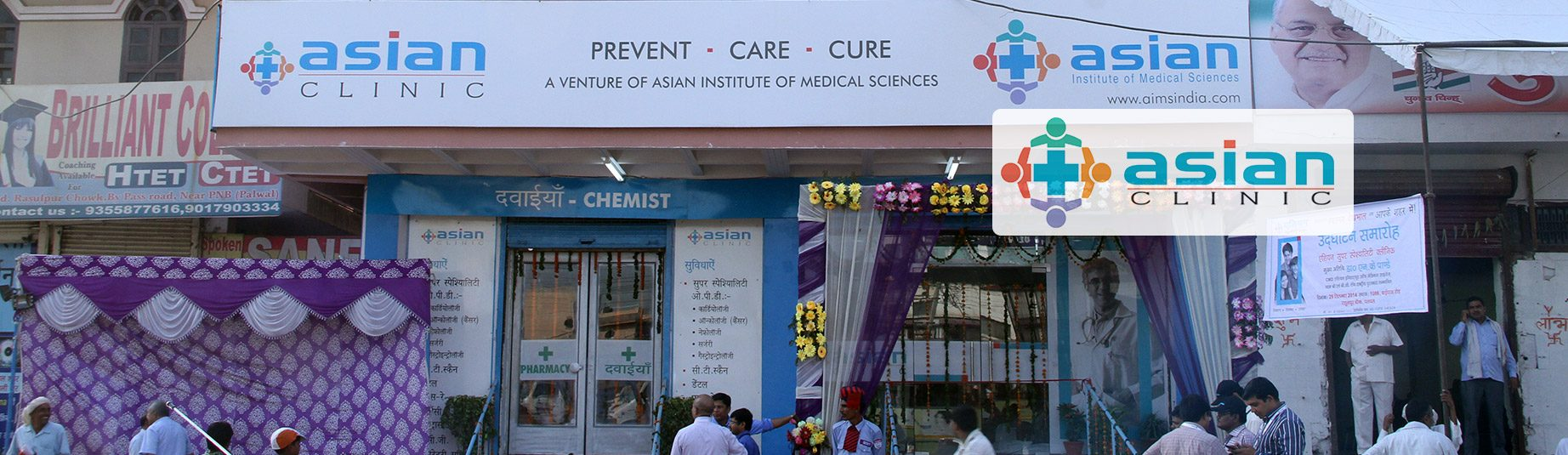 Asian Clinic Palwal